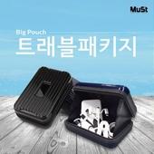 뮤스트 트래블패키지 여행/여행세트/배터리/충전
