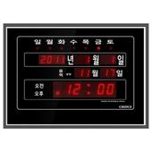 디지털벽시계 캘린더 10평형 C101