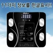 머레이 가정용 다기능 체지방 측정 디지털체중계 DW-100