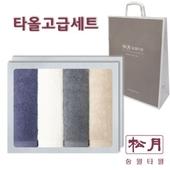 송월 코마40수무지(160g) 4매입세트