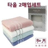 송월 아날도바시니 인디40 2매입세트