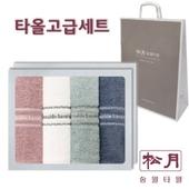 송월 아날도바시니 인디40 4매입세트