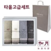 송월 카운테스마라 그레픽스40 4매입