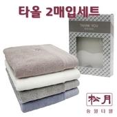 송월 호텔컬렉션 클래식40 2매입세트