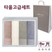 송월 호텔컬렉션 클래식40 4매입세트