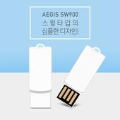 이지스-SW900 USB메모리 64GB