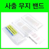 사출케이스칼라밴드(무지형)/국산제조