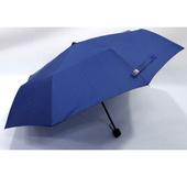 독도우산3단폰지남색우산곤색우산