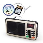 효도라디오 DMP7000 100곡 정품음원탑재