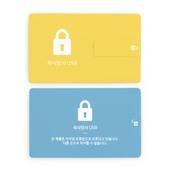 복사방지 카드형 USB 4GB