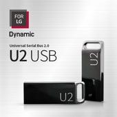 forLG U2 USB 8G (8~128G)