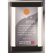금속 크리스탈 상패-MJ34-1
