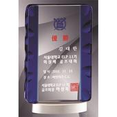크리스탈 금속 상패-MJ72-3
