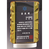 크리스탈 금속 상패-MJ72-4