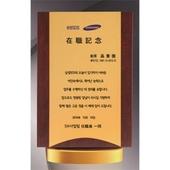 금속 우드 상패-MJ75-2