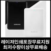 삼성전자 외장하드 J3 1TB~2TB