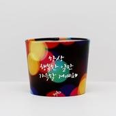기성용 종이컵홀더10/13온스 불빛
