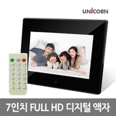 LTD-700A 7인치 디지털액자 FULL HD