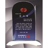 크리스탈 상패-MJ60-3