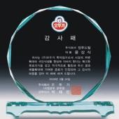 크리스탈상패 4464