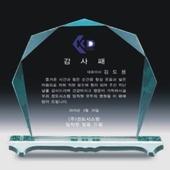 크리스탈상패 4467