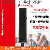 충전식PPT알루미늄 무선프리젠터 레이저포인터 프리젠테이션
