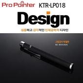 그립감탁월펜타입 레이저포인터