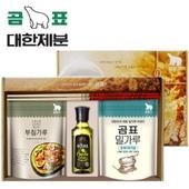 밀가루 튀김가루 식용유-구성다양-젓가락별도