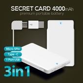 보조배터리-시크릿카드 4000mAh