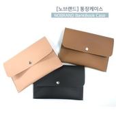 [노브랜드]통장케이스 / 통장지갑
