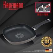 독일 카우프만 [kaufmann] 샤인 IH 열센서 사각팬 27cm