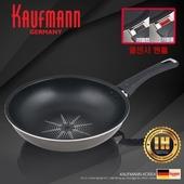 독일 카우프만 [kaufmann] 샤인 IH 열센서 궁중팬 28cm