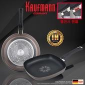 독일 카우프만 [kaufmann] 샤인 IH 열센서 팬 2P 세트(B형)