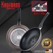 독일 카우프만 [kaufmann] 샤인 IH 열센서 팬 2P 세트(C형)