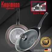 독일 카우프만 [kaufmann] 샤인 IH 열센서 팬 3P 세트(G형)