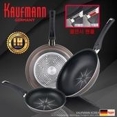 독일 카우프만 [kaufmann] 샤인 IH 열센서 팬 3P세트(A형)