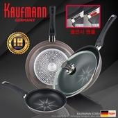 독일 카우프만 [kaufmann] 샤인 IH 열센서 팬 4P 세트(G형