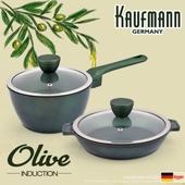 독일 카우프만 [kaufmann] 올리브 인덕션 냄비 2종 세트(B형)