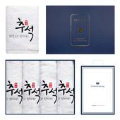송월 행복한추석 4매 선물세트+쇼핑백 s