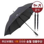 송월 장우산 써클70 우산 s