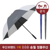 송월 카운테스마라 장우산 화이트폰지80 s