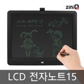 LCD-NOTE15 전자노트 부기보드 (15인치)