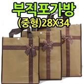패션부직포가방(중)