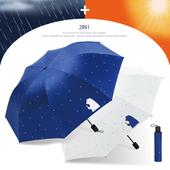 감성곰 3단 양우산 자외선차단 우산/ 리버설