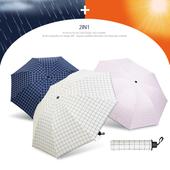 모던체크 3단 양우산 / 우산 리버설
