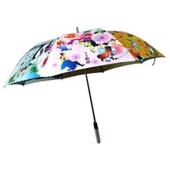 민화장우산