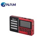 ANAM 효도라디오 ATX-09 FM라디오/가사지원
