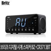 브리츠 디지털 알람시계 스피커 BZ-CR3713BT