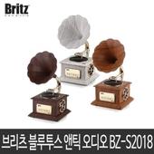 브리츠 앤틱 블루투스 오디오 BZ-S2018 Tin01