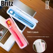 브리츠 BZ-TB100 UV 휴대용 칫솔살균기